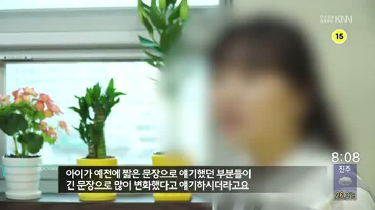 (07/15 방영) 메디컬 24시 닥터스