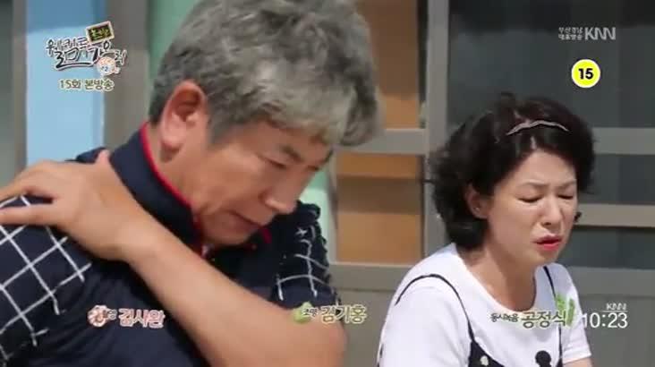 (07/15 방영) 촌티콤 웰컴투 가오리 시즌2 15화