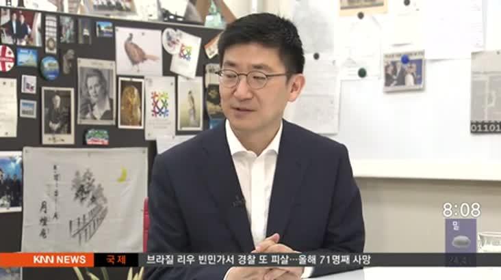 [인물포커스]김세연 바른정당 정책위의장