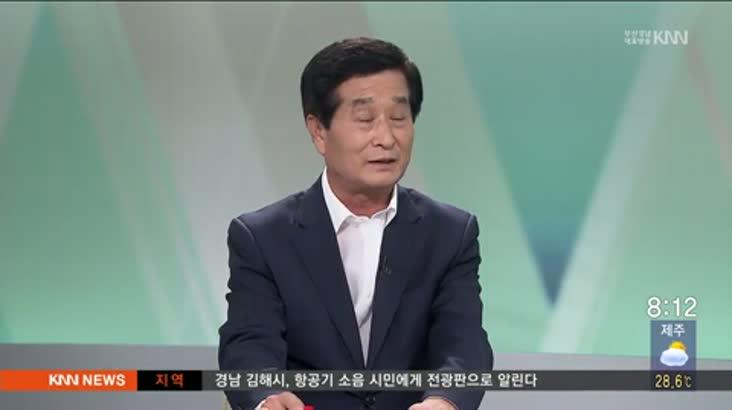 (인물포커스) 박동식 경남도의회 의장