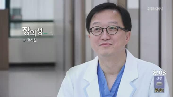 (07/22 방영) 메디컬 24시 닥터스