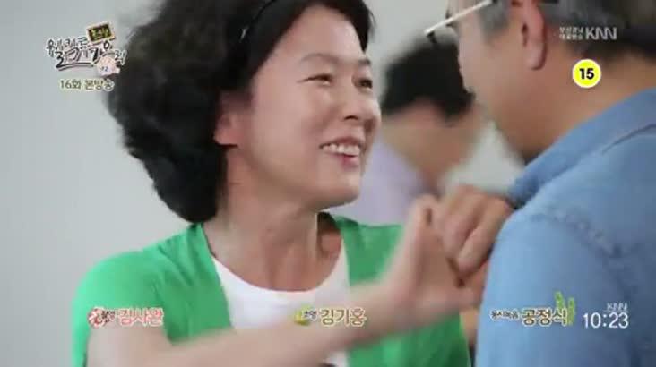(07/22 방영) 촌티콤 웰컴투 가오리 시즌2 16화