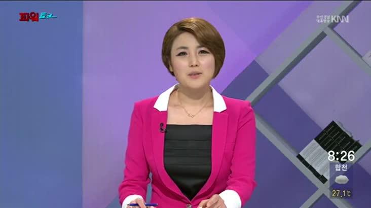 (07/23 방영) 파워토크(최인호/더불어민주당 부산시당위원장, 수불스님/안국선원)