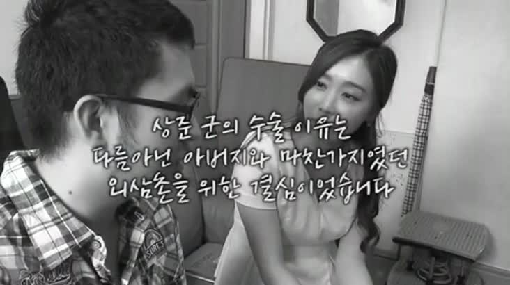 [캐내네]외삼촌에게 간 이식해 준 이상준 군