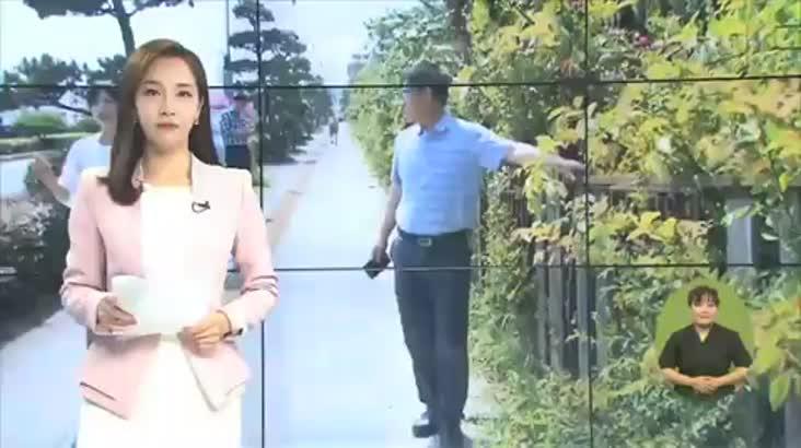 부산 클린 기동대가 떴다!