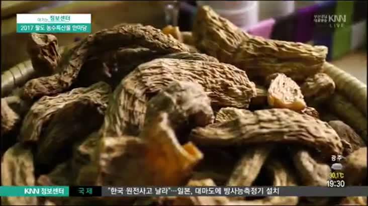 (07/25 방영) 농수산물 특집