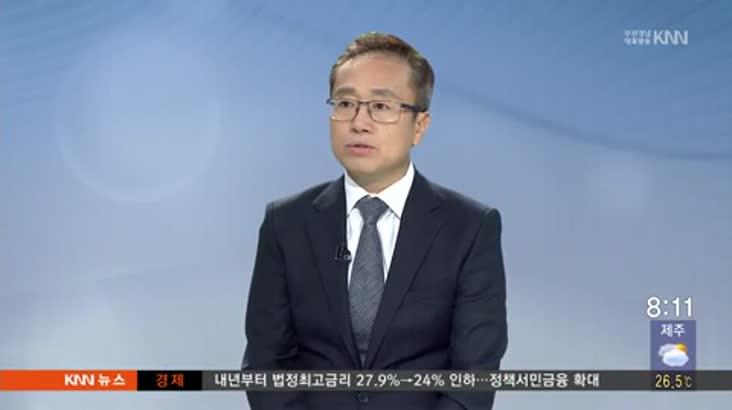 (인물포커스) 김광회 / 부산시 건강체육국장 (7/27,목 방송용) – 6′ 56″