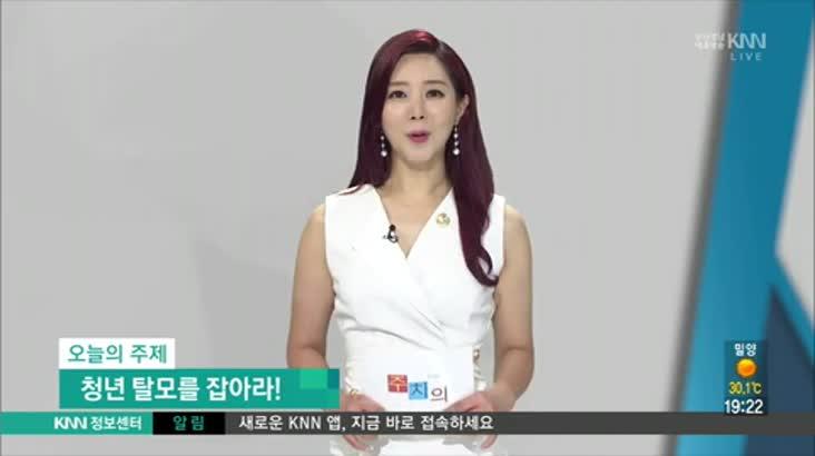 (07/27 방영) 남성 탈모 (맥스웰피부과 / 김상민 대표원장)