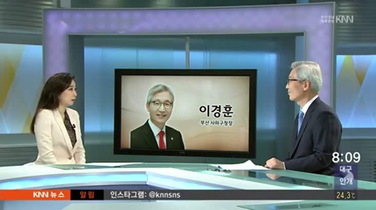 (인물포커스) 이경훈 / 부산 사하구청장