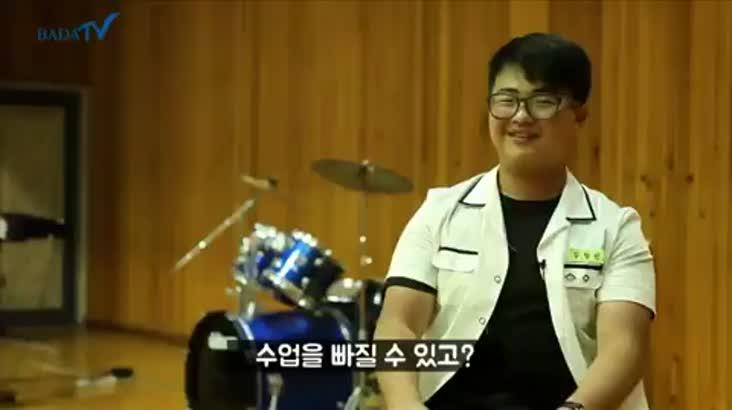 2017 백양중학교 – 레고 밴드