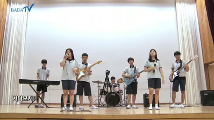 2017 화명중학교 – 화명밴드동아리