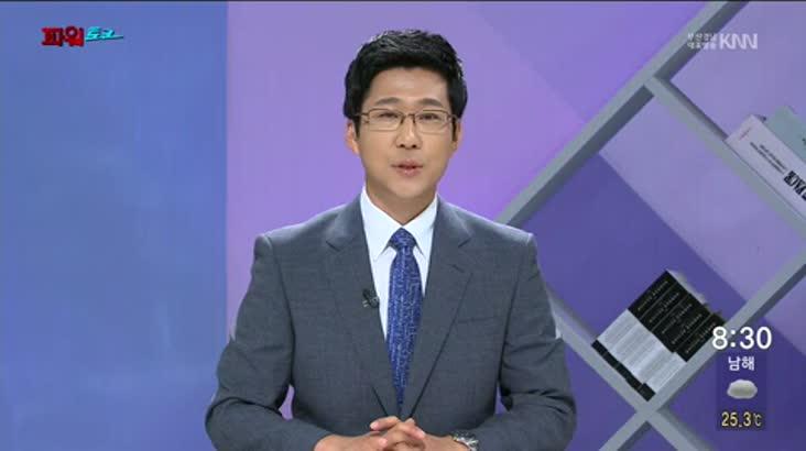 (07/30 방영) 파워토크(김영춘/해양수산부 장관)