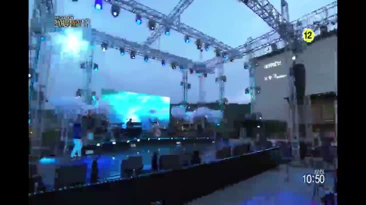 (07/30 방영) 동부산대게축제기념 한여름밤의 音