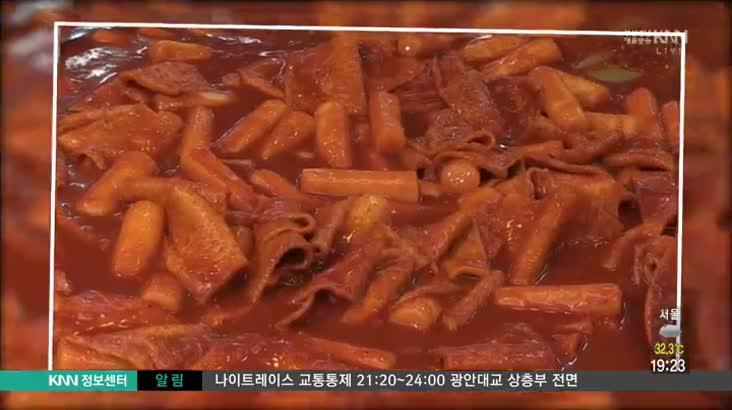 (08/02 방영) 부평동 떡볶이 파는 삼촌 ☎051-247-0116