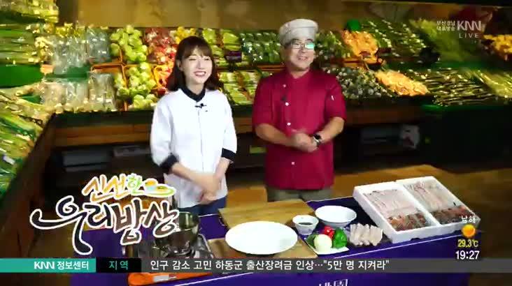 (08/03 방영) 신선한 우리밥상 – 자연산 바다장어