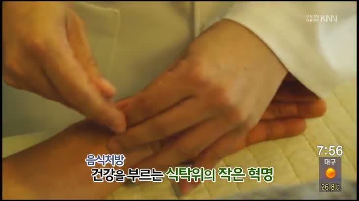 (08/05 방영) 메디컬 24시 닥터스