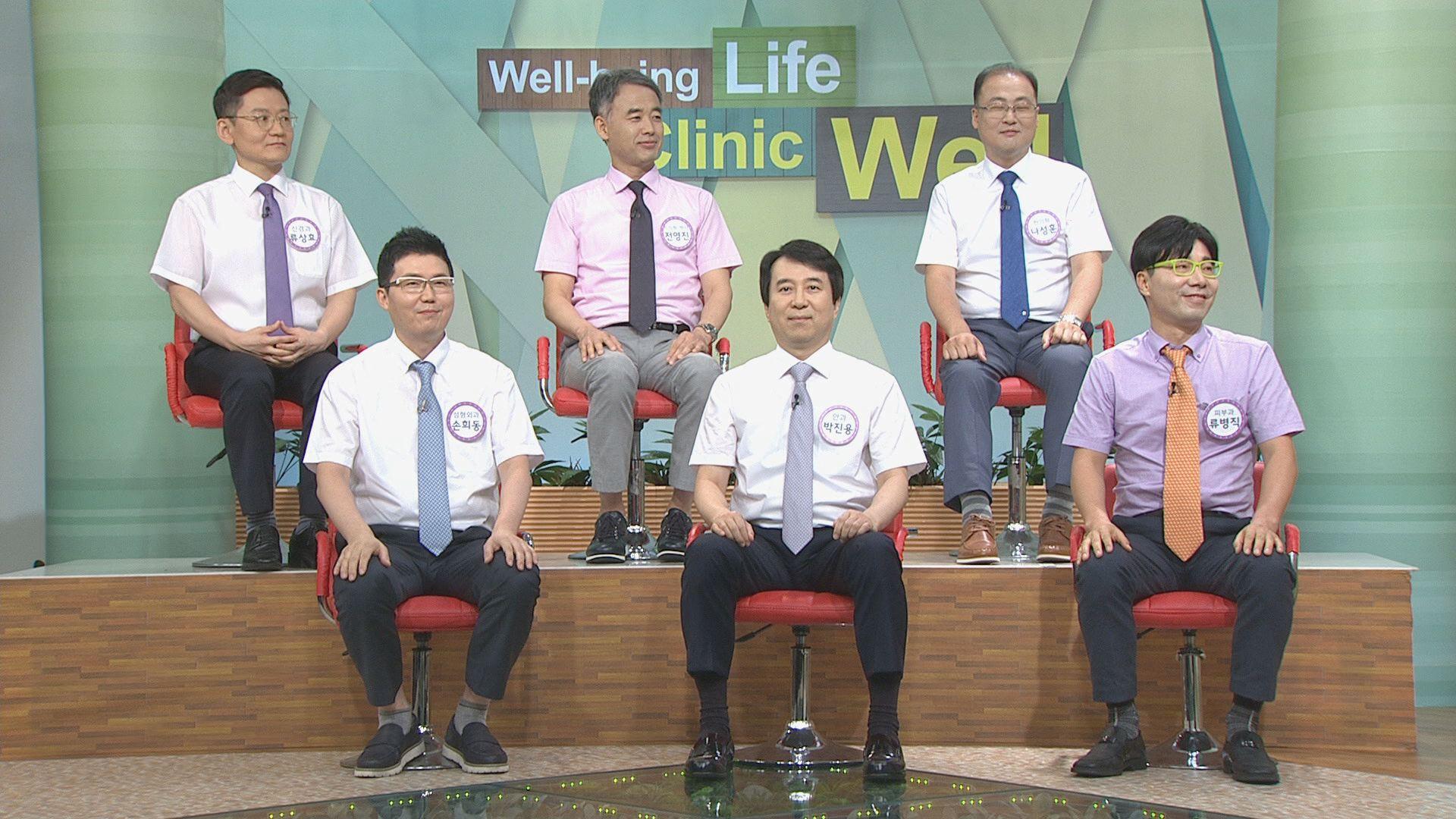 (08/05 방영) 여름특집 <닥터들의 아름다운 여름나기>