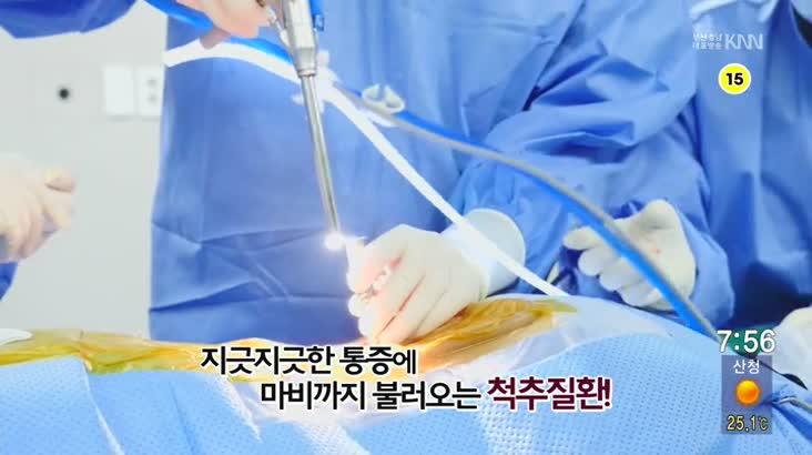 (08/06 방영) 메디컬 24시 닥터스
