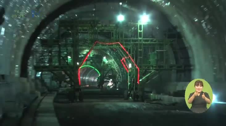 천마산터널 3년 만에 개통