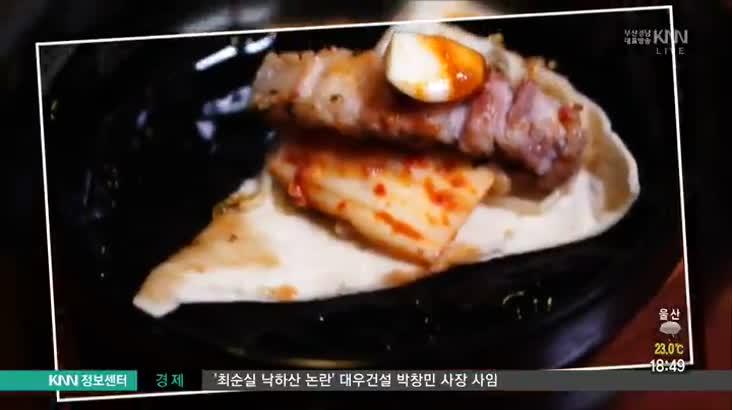 (08/14 방영) 광안리 굿이브닝 ☎051-934-7900