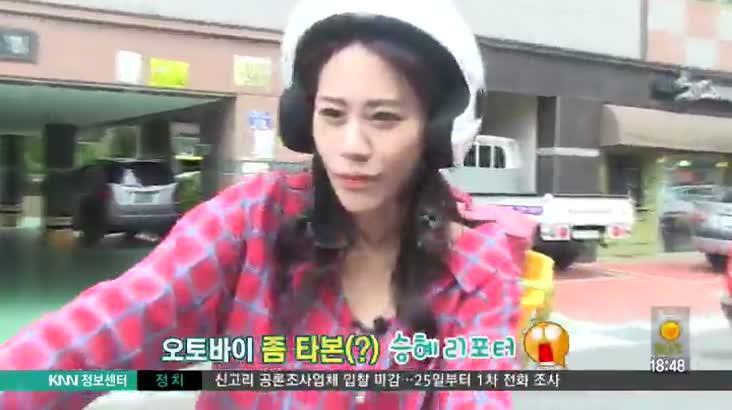 (08/22 방영) 울산 온양 영빈 ☎052-238-8900
