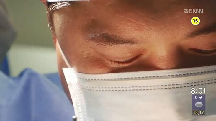 (08/27 방영) 메디컬 24시 닥터스