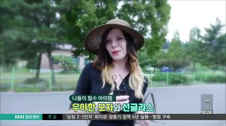(08/25 방영) 창원 의창구 북면 외식타운1층 바보형제야채오리 ☎055-298-3399