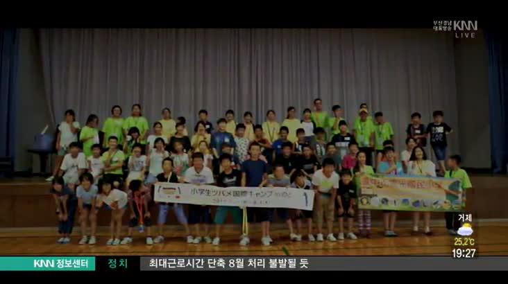 (08/29 방영) 제비복원프로젝트