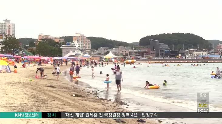 (08/30 방영) 기장 황금새우 ☎051-724-4747