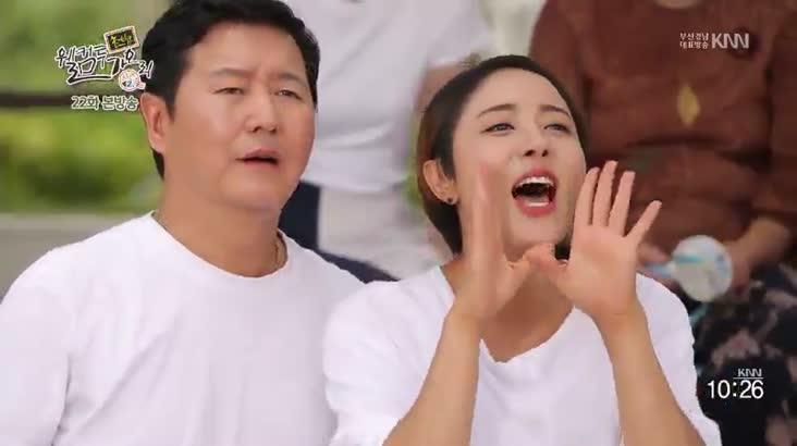 (09/02 방영) 촌티콤 웰컴투 가오리 시즌2 22화