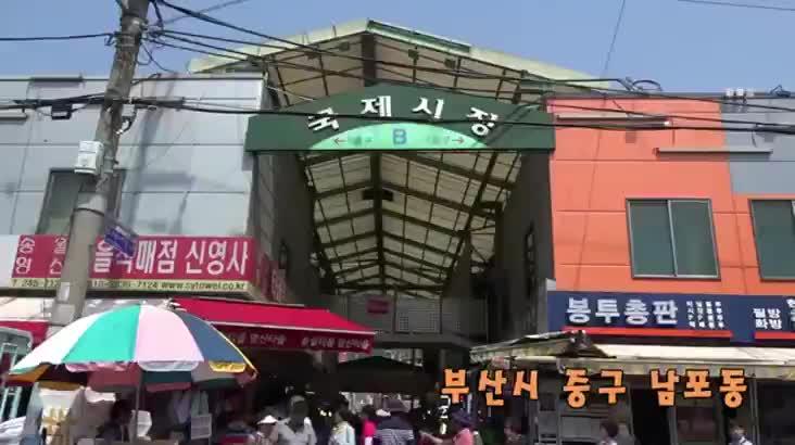부산 이색 명소-국제시장 청년몰