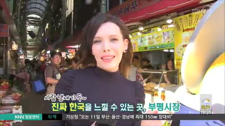 (09/08 방영) 부평동 유쾌한 육회 ☎051-243-2232
