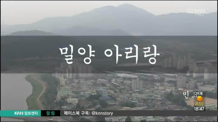 (09/08 방영) 으랏차차 장터 시즌 9