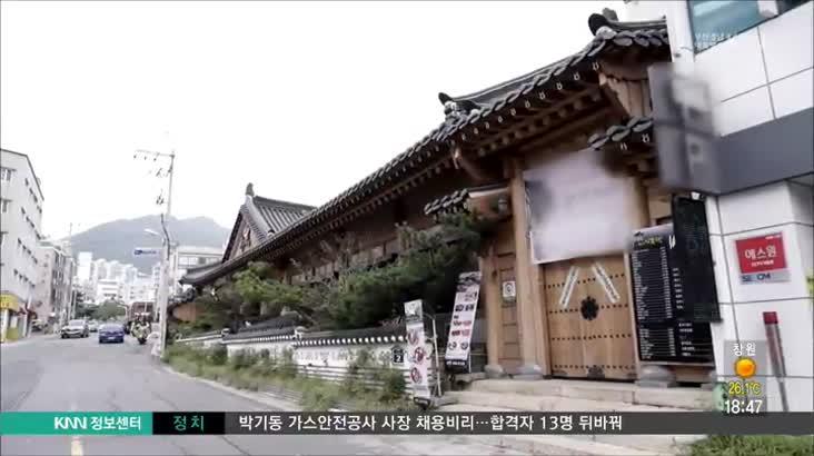 (09/12 방영) 괴정동 백년지기 ☎051-206-0100