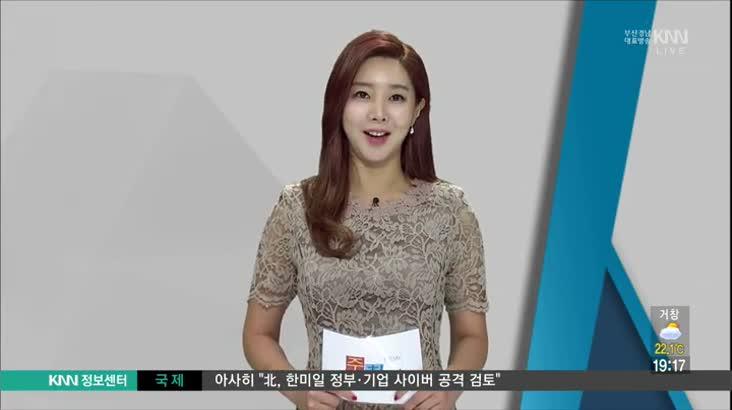 (09/12 방영) 위염과 위궤양 (양산 홍내과 / 홍정범 원장)