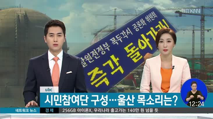 (09/13 방영) 민방 네트워크 뉴스