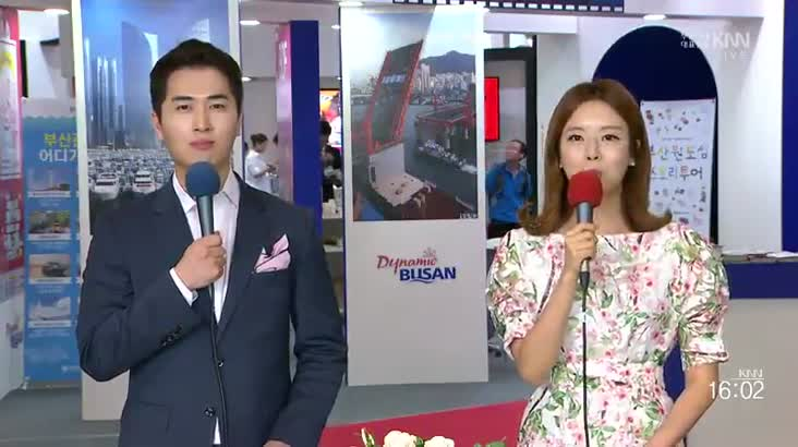 (09/08 방영) 제20회 부산국제관광전