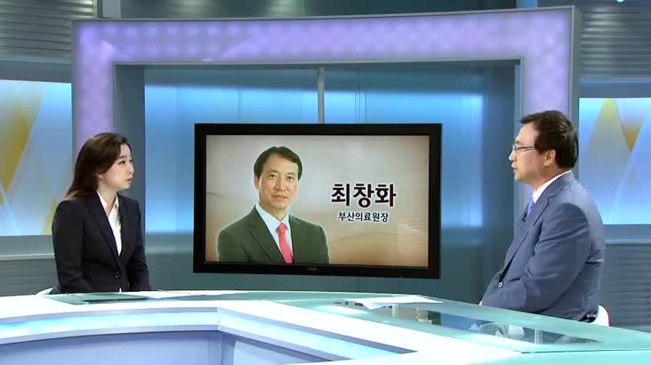 (인물포커스) 최창화 / 부산의료원장