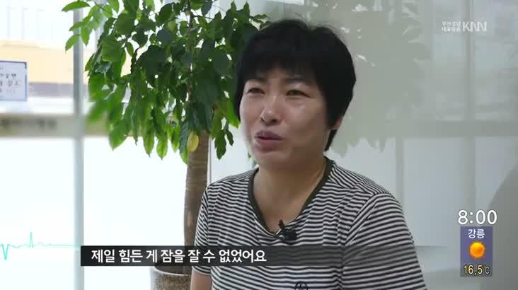 (09/16 방영) 메디컬 24시 닥터스