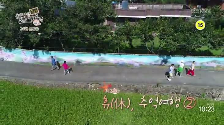 (09/16 방영) 촌티콤 웰컴투 가오리 시즌2 24화