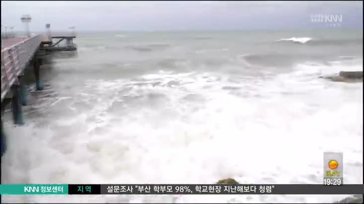 (09/18 방영) 송정 덕포길 숨비소리 ☎051-701-4242