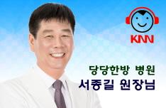 (09/20 방송) 오후 – 척추측만증 (서종길/당당한방병원 원장)