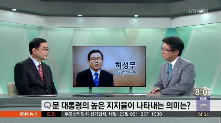 인물포커스-허성무 전 경상남도 정무부지사