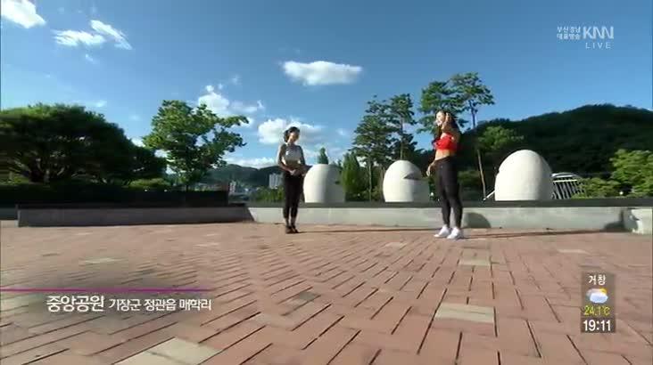 (09/19 방영) 투데이 피트니스 (워킹런지)