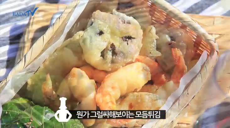 모듬튀김과 주먹밥