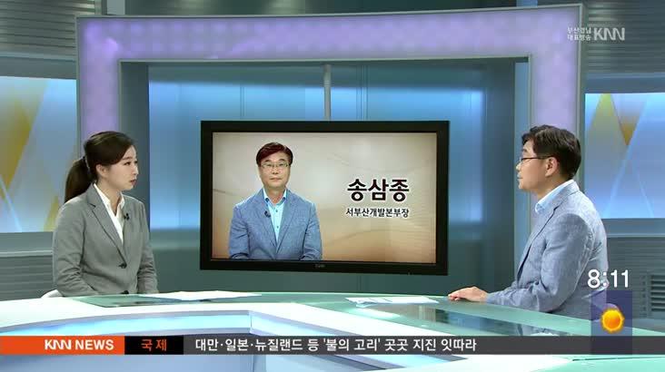 (인물포커스) 송삼종 / 부산시 서부산개발본부장