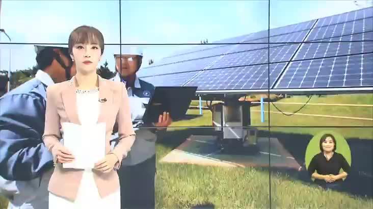 클린에너지 부산 시민이 만든다!