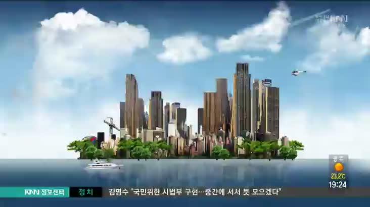 (09/21 방영) 도시의승리 (새뜰에 역사를 담다 소막마을)