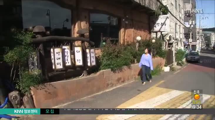 (09/22 방영) 기장 사랑채 ☎051-721-1007