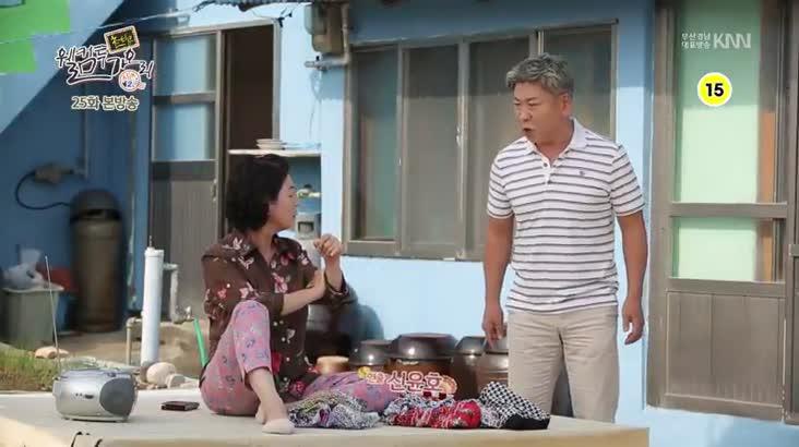 (09/23 방영)  촌티콤 웰컴투 가오리 시즌2 25화
